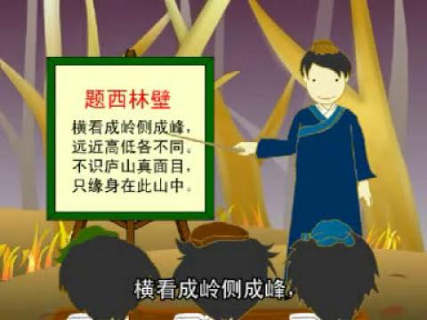 说说唱唱《唐诗-鹅鹅鹅》 (DVD)