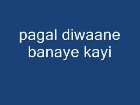 Video Ek Pal Ki Zindagi - Kitni Mohabbat Hai download in MP3, 3GP, MP4, WEBM, AVI, FLV January 2017