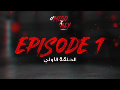 """الحلقة الأولى من برنامج """"ميدو x علي""""..معاناة أحمد حسام بسبب وزنه الزائد"""