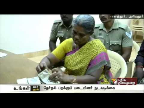 Election-flying-squad-seizes-rupees-92-000--for-lack-of-relevant-documents-at-Ariyalur