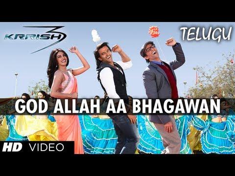 God Allah Aa Bhagawan Video Song - Krrish 3 Telugu - Hrithik Roshan, Priyanka Chopra
