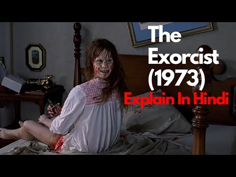 The Exorcist Full Movie Explain In Hindi | Movie Time With Atique