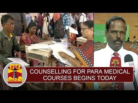 Counselling-for-Para-Medical-Courses-Begins-Today-Thanthi-TV