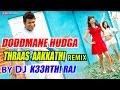Thraas Aakkathi Remix   Puneeth RajKumar   K33RTH! RAJ   V Harikrishna