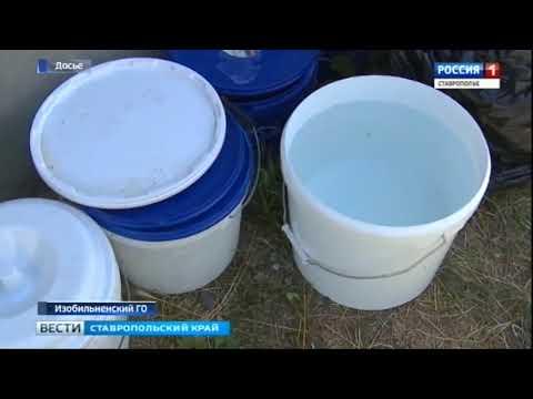 ГТРК Ставрополье 21.11.2018 В cтавропольском селе не будет проблем с водой
