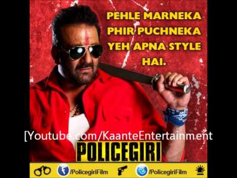 movie download mp4 policegiri