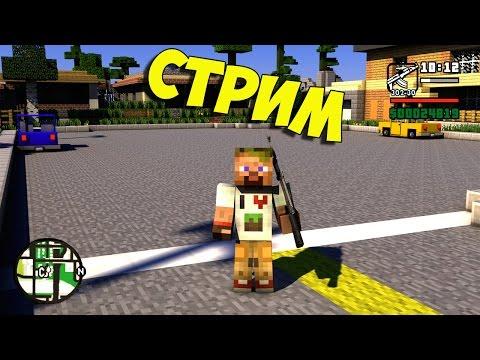 Секретный стрим по Minecraft - DILLERON ★ Play