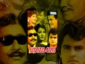 Ustad 420 Hindi Movie