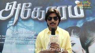 Praveen at Agoram Movie Launch