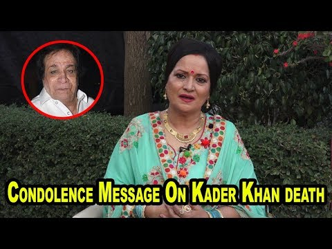 Actress Himani Shivpuri Condolence Message On Kader Khan Death