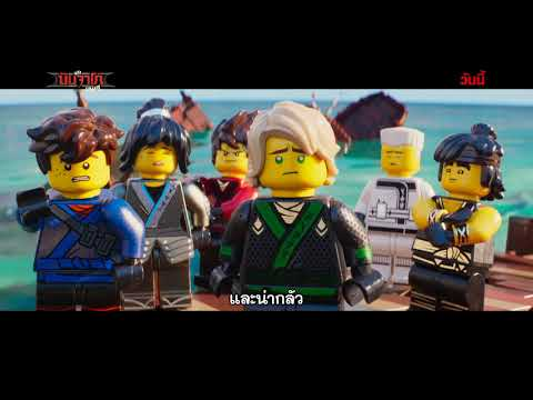 The LEGO® Ninjago® Movie - TV Spot 30 Sec