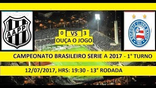 BRASILEIRÃO SERIE A 2017 - GOLS DO JOGO Estádio Moisés Lucarelli Em Campinas - SP 13° Rodada: Ponte Preta 0 x 3 Bahia TRANSMISSÃO: RADIOS Dia: 12/07/2017 HRS...