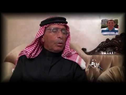 والد الطيار الأردني: ابني بأيدي أمينة وفي رعاية إخوانه