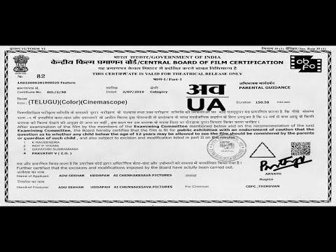 New release Telugu Full Movie 2018 | Super Hit Latest telugu action | MUMBAAI TAXI