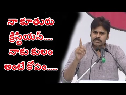 Pawan Kalyan Speaks about His Daughter and Caste