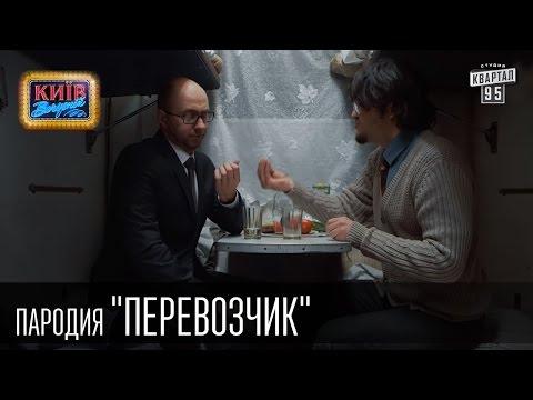 «Квартал-95»: Пародія на Яценюка повеселила соціальні мережі (відео)