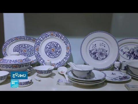 العرب اليوم - شاهد: مدينة جينغ دتشن مهد الخزف الصيني تحافظ على تقاليد صناعته