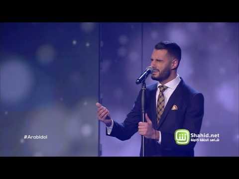 Arab Idol – العروض المباشرة – يعقوب شاهين – موال يا من هواه