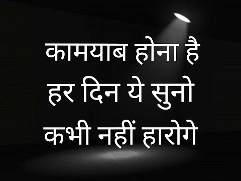 Best quotes - best motivational shayari in hindi inspirational quotes in hindi motivational quotes by I'm Azad