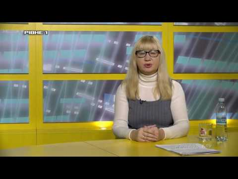 """""""Про головне на """"Рівне 1"""": Оксана Лозова - від 20.12.2016"""