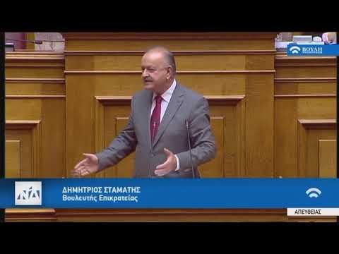 Δ.Σταμάτης (Ειδ.Εισ.ΝΔ)  (Προϋπολογισμός 2019)  (13/12/2018)