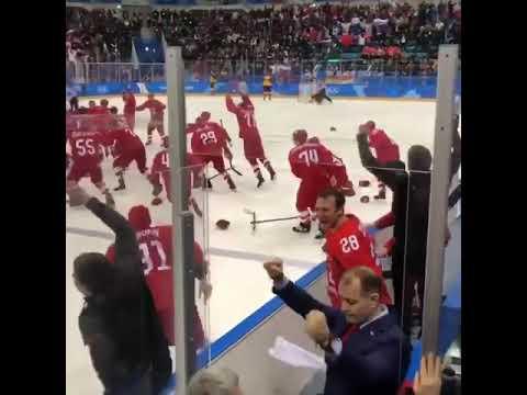 Россия вырвала победу у Германии финал Олимпиады 2018 - DomaVideo.Ru
