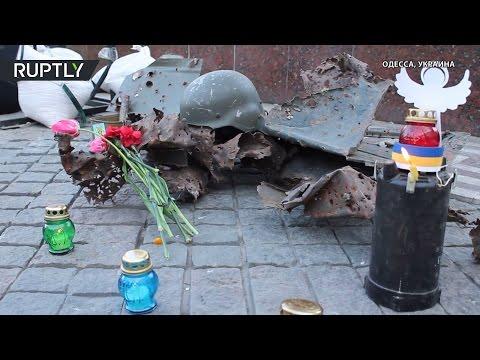 , title : 'Мир вспоминает жертв трагедии в Одессе 2 мая'
