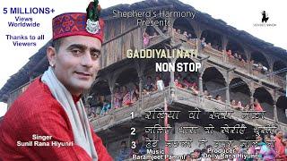 Download Lagu Gaddiyali Nati Non Stop Sunil Rana Mp3