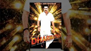 Great Dharmatma