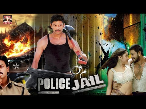 Video Police Jail l 2018 l South Indian Movie Dubbed Hindi HD Full Movie download in MP3, 3GP, MP4, WEBM, AVI, FLV January 2017