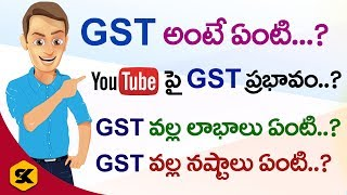 What is GST  GST Effect On YouTube  Goods and Service Tax  What are benefits of GST  In Telugu Economic Times Link : https://goo.gl/iE3CRjSubscribe to Telugu Geeks : https://goo.gl/UsznCm