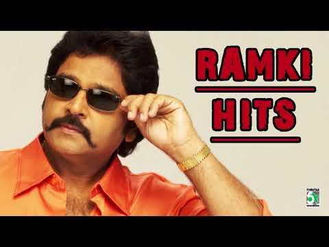 Ramki Super Hit Evergreen Audio Jukebox