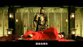 Nonton Crystal Liu Yi Fei Sings The Themesong For The Assassins Film Subtitle Indonesia Streaming Movie Download