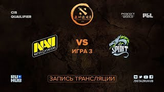 Natus Vincere vs Spirit, DAC CIS Qualifier, game 3 [Adekvat, 4ce]