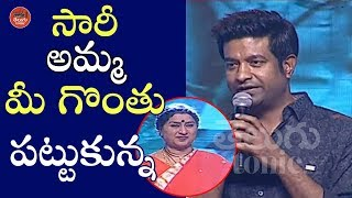 Video Vennala Kishore Apologises To Annapurnamma Garu @Geetha Govindam Blockbuster Celebrations MP3, 3GP, MP4, WEBM, AVI, FLV April 2019