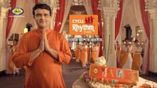 Rhythm with Saurav Ganguly