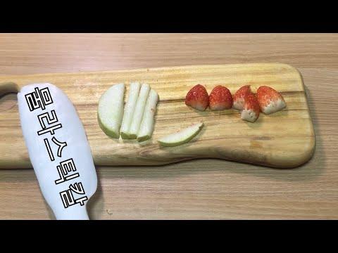 물라스틱 칼 만들기