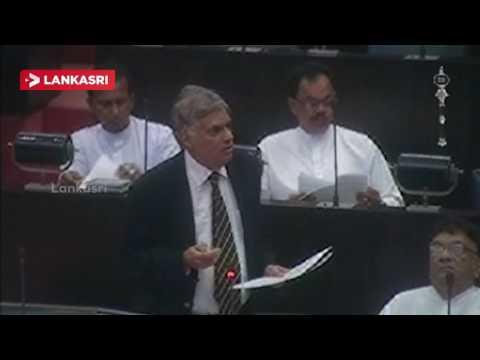 Ranil-Speech-in-Parliment