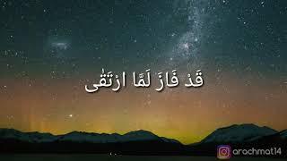 BACAAN SHOLAWAT YA ASYIQOL MUSTHOFA (Arab dan Artinya)