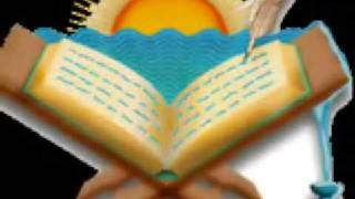 Qari Ziyad Patel is reciting in this short video a small portion of Surah An-Nur.