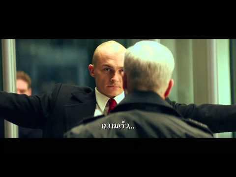 ตัวอย่างหนัง Hitman : Agent 47 (ฮิทแมน:สายลับ 47) ตัวอย่างที่ 2 ซับไทย