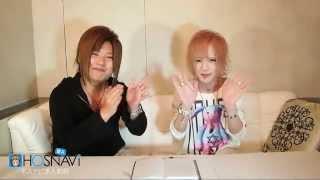 歌舞伎町Ace1st から、これから面接に来る皆様へメッセージ