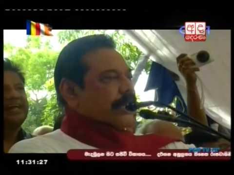 Mahinda Full Speech