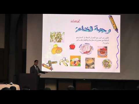 التغذية السليمة والصحية
