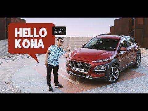 #58: Đánh giá Hyundai Kona: HR-V và EcoSport nên cẩn thận, nếu không muốn ôm hận vì Kona - Thời lượng: 10 phút.