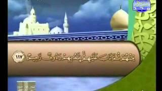 HDالقرآن كامل الحزب 21 الشيخ محمد عبد الكريم