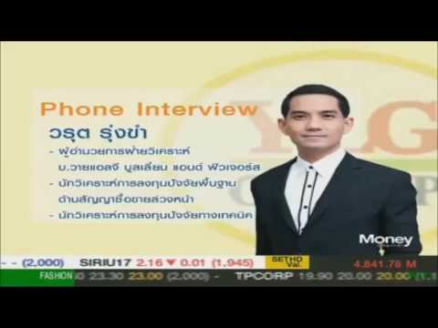 Gold Outlook by YLG 27-07-60