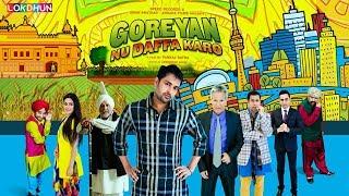 Video Superhit Punjabi Film - Goreyan Nu Daffa Karo , Amrinder Gill    Punjabi Movies    Punjabi Films MP3, 3GP, MP4, WEBM, AVI, FLV Februari 2019