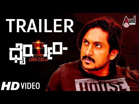 Video Dhairyam | New Kannada HD Trailer 2017 | Krishna Ajai Rao | Adhithi | Emil | Dr.K.Raju | Shivatejass download in MP3, 3GP, MP4, WEBM, AVI, FLV January 2017