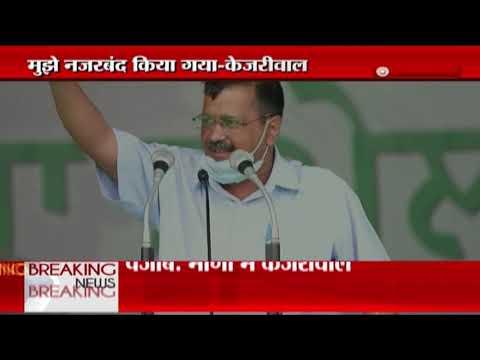 अरविंद केजरीवाल - 'किसान आंदोलन सिर्फ पंजाब नहीं पूरे देश का'